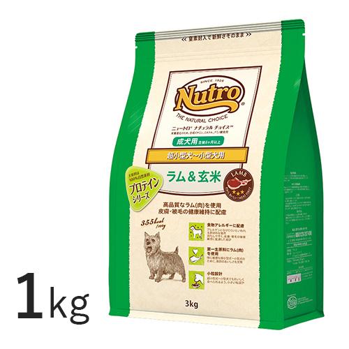 ニュートロ犬用 ナチュラルチョイス ラム 玄米 成犬用 セール開催中最短即日発送 1kg 超小型犬~小型犬用 信用