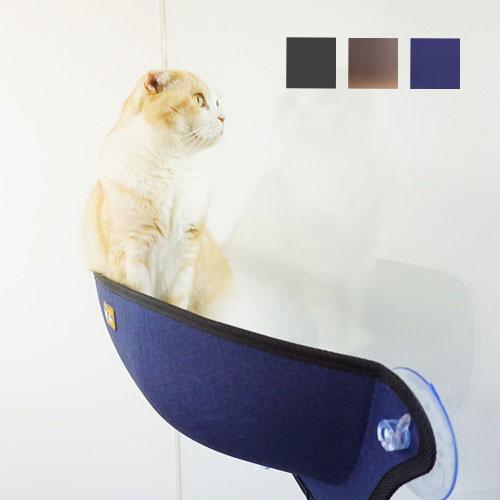 K&H Mount Window Bed(グレー、ブラウン、デニムブルー) 【アソボラボ】猫用 ペット ねこ ネコ 窓につく
