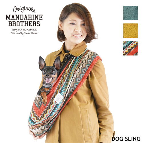 スリングバッグ 全3色 【MANDARINE BROTHERS】 犬 猫 ペット お出かけ キャリー グリーン イエロー オレンジ