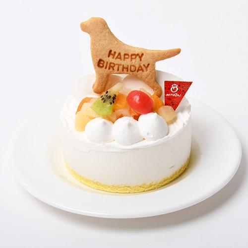 愛犬の特別な日に 北海道産の牛乳 チーズ 生クリームを使用し 彩り鮮やかなフルーツをプラスしたペット用ケーキです 送料無料 NAMARA バースデーケーキ ワンダードック プレゼント 冷凍 クール便 犬 ギフト クリスマス 倉 ペット ケーキ 一部地域を除く