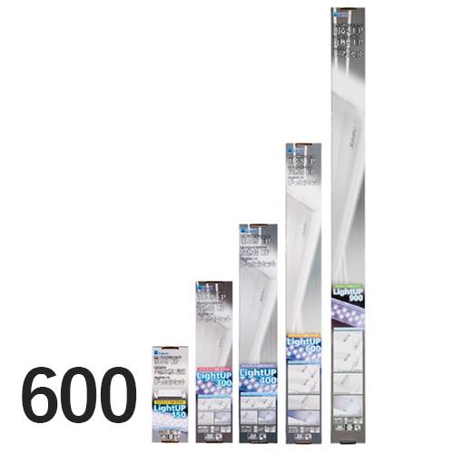 LightUP 600 ブラック/ホワイト 【水作】 アクアリウム ライト LED 水槽 照明