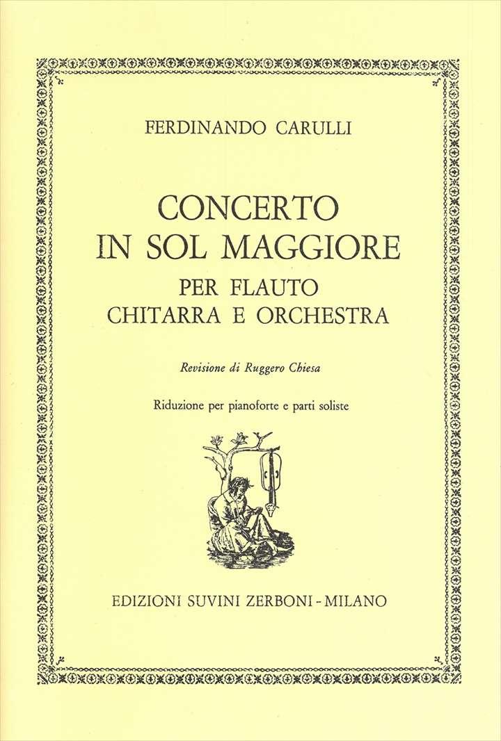 ピアノ 楽譜 カルッリ | フルート、ギターと管弦楽のための協奏曲 ト長調 | Concerto in Sol maggiore per Flauto, Chitarra e Orchestra