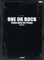 楽譜 > ピアノ ソロ 和書 合計3 新作送料無料 980円以上送料無料 ONE OK 期間限定 are~ ROCK for ~We Selection Piano