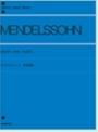 現金特価 楽譜 > ピアノ オリジナル ソロ メンデルスゾーン 合計3 和書 980円以上送料無料 無言歌集