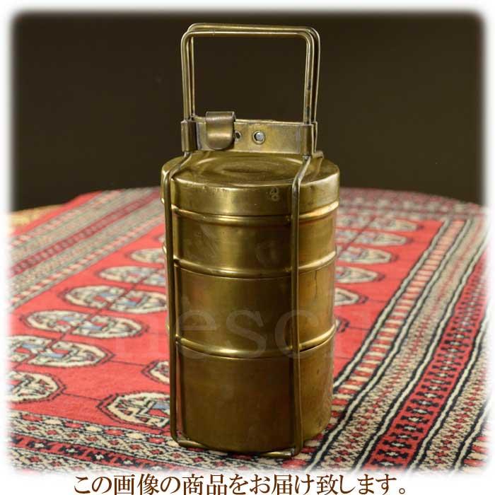 アンティーク ブラスランチボックス インド 真鍮製 三段式 弁当箱 MGD-O-GOODS-006