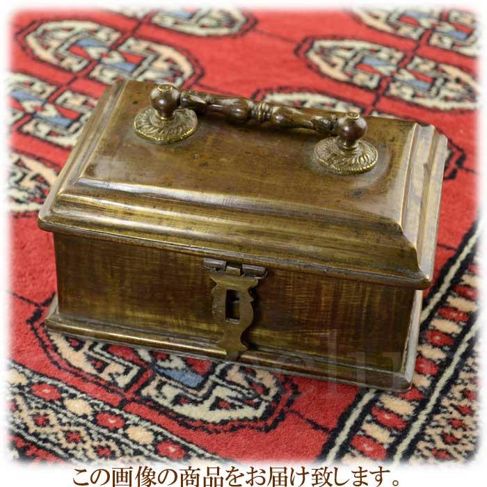 アンティーク パーンボックス インド 真鍮製 手提箱 MGD-O-GOODS-010