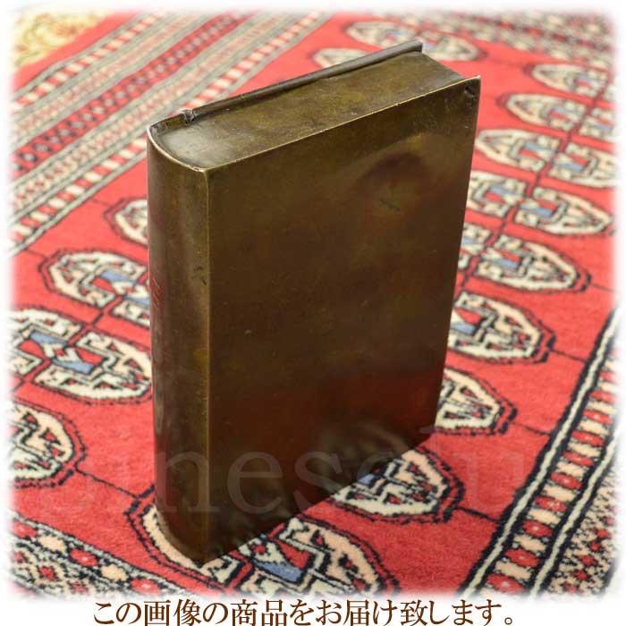 アンティーク パーンボックス ブックタイプ インド 真鍮製 本型小箱 MGD-O-GOODS-011