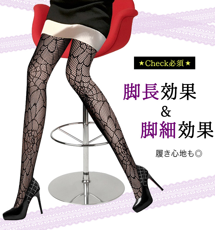 The latest cobweb pattern spider sexy beauty leg stockings (sexy sexy design pattern network tights black black pattern stockings color tights knee high)