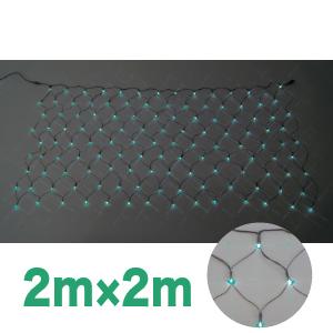 【送料無料】【ジェフコム/イルミネーション】SJ-N20-GG LEDルミネーション(連結タイプ) LEDクロスネット 2m×2m 緑・緑 JAN:4937897130809