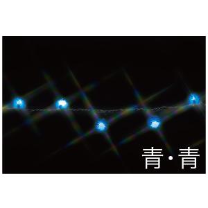 【送料無料】【ジェフコム/イルミネーション】SJ-E05PN-10BB LEDルミネーション(連結タイプ) LEDストリング ポンポン型 10m 青・青 JAN:4937897130878