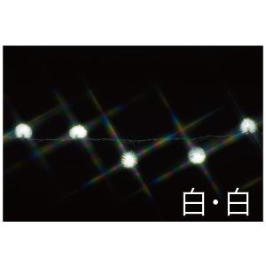 【送料無料】【ジェフコム/イルミネーション】SJ-E05PN-10WW LEDルミネーション(連結タイプ) LEDストリング ポンポン型 10m 白・白 JAN:4937897130885