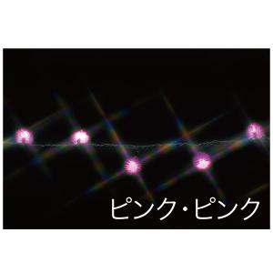 【送料無料】【ジェフコム/イルミネーション】SJ-E05PN-10PP LEDルミネーション(連結タイプ) LEDストリング ポンポン型 10m ピンク・ピンク JAN:4937897130892