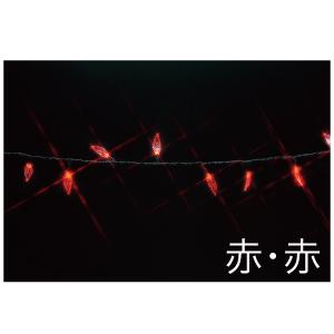 【送料無料】【ジェフコム/イルミネーション】SJ-E05LF-10RR LEDルミネーション(連結タイプ) LEDストリング リーフ型 10m 赤・赤 JAN:4937897130922