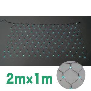 【送料無料】【ジェフコム/イルミネーション】SJ-N10-GG LEDルミネーション(連結タイプ) LEDクロスネット 2m×1m 緑・緑 JAN:4937897130960