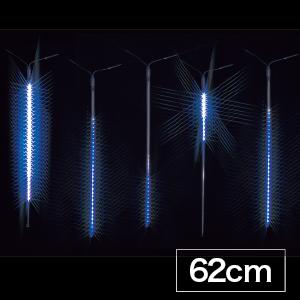 【送料無料】【ジェフコム/イルミネーション】SJ-E0960-B LEDルミネーション(連結タイプ) LEDフォール LEDフォール(中) 62cmタイプ 青 JAN:4937897131011