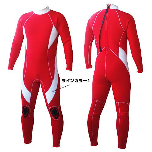 ダイビング ウェットスーツ メンズ レディース 日本製 オーダー ワンピース 手足首ファスナー無料  スキューバダイビング 5mm 3mm 裏地起毛に変更可能