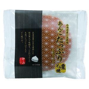 米屋 和ーみ 送料0円 1個×6入 あんこたっぷり栗どら焼 おすすめ