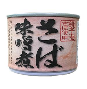 ユアサ・フナショク さば味噌煮 6号缶 12入