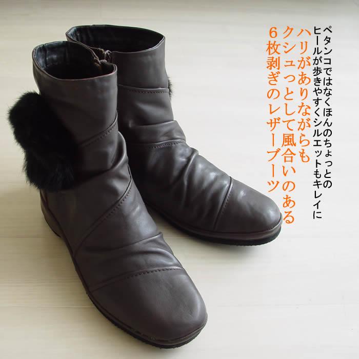 ハリがありながらもクシュっとして風合いのある6枚剥ぎのレザーブーツ 【日本製】3E 日本製 ストレッチ、旬を取り入れたもっと使えるブーツ。ショートブーツ/レディース ナイロン レザーブーツ 秋 冬 ストレッチブーツ/上質レザー/可愛い/履きやすい/幅広/甲高/3E/4E/【店長の工房】レザー切替ブーツ【05P03Dec16】
