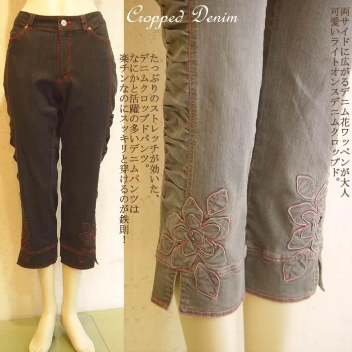ashiya style more rakuten global market leighton s denim coated