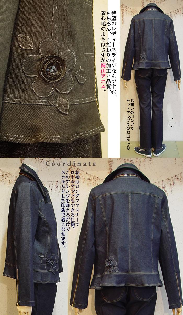 ashiya style more rakuten global market okayama denim seasons