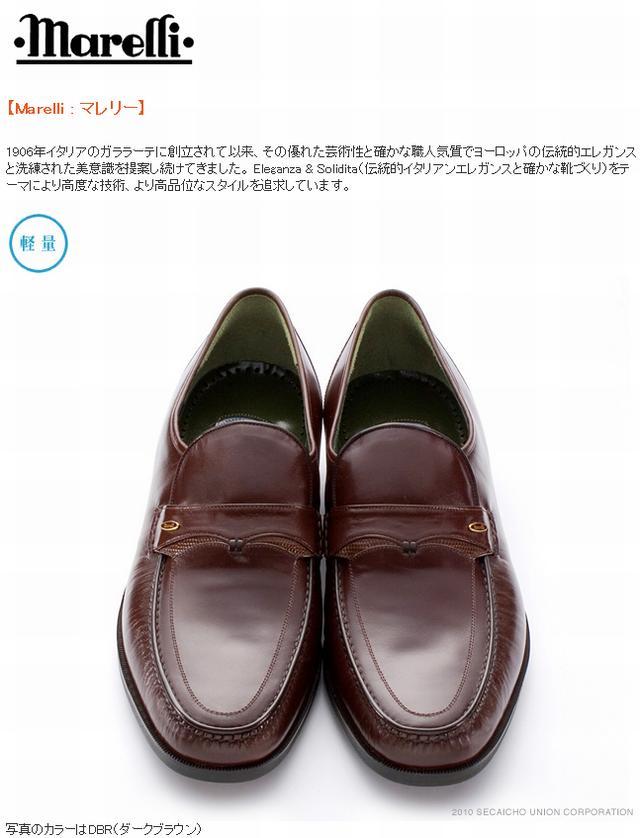送料無料 Marelli reshoe 4年保証 No.8620 イタリア高級靴ブランド MARELLI マレリー 靴 限定タイムセール 本モカシーノ 4E マレリービジネスメンズシューズ