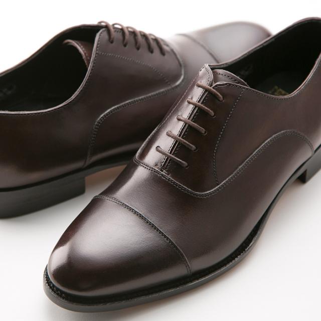 【9/25限定!WエントリーでP最大16倍!カードで】 ニューヨーカー NEWYORKER NY006 メンズフォーマル ビジネスシューズ 靴