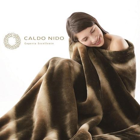 暖かい 毛布 カルドニード・ノッテ 掛け毛布 ダブル 日本製 アクリル 洗える CALDO NIDO 軽量 発熱 ブランケット 送料無料