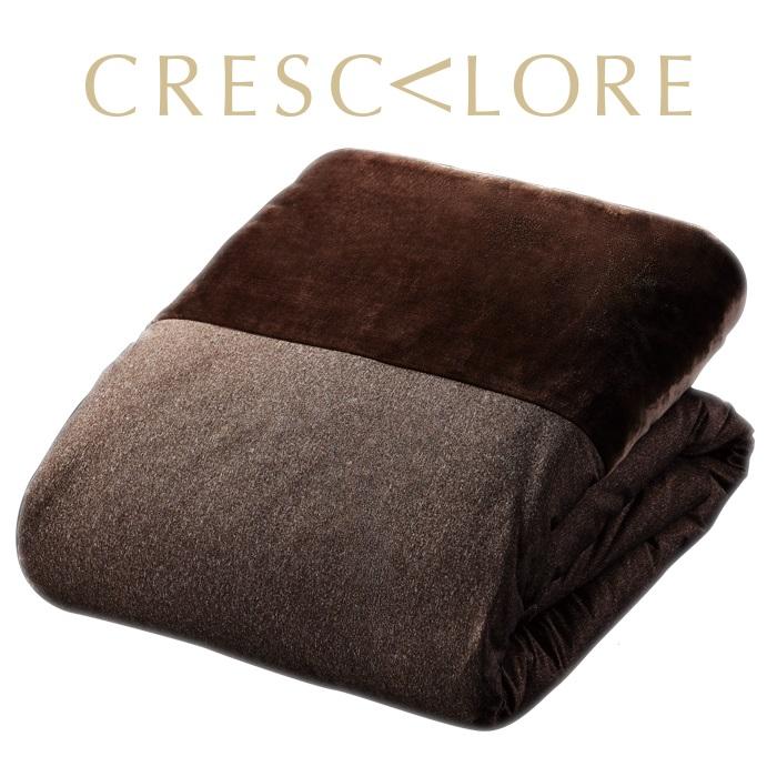 毛布にもなる クレスカローレ シングル カバー フランネル 掛け布団カバー 暖かい あったかい 毛布 マイクロファイバー 掛けカバー ブラウン 生地 送料無料