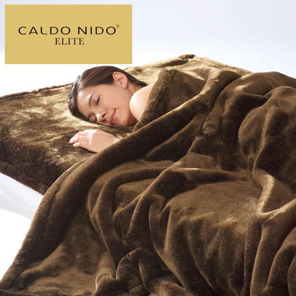 高級 毛布 カルドニード エリート 掛け毛布 セミダブル 日本製 CALDO NIDO ELITE アクリル おしゃれ 送料無料