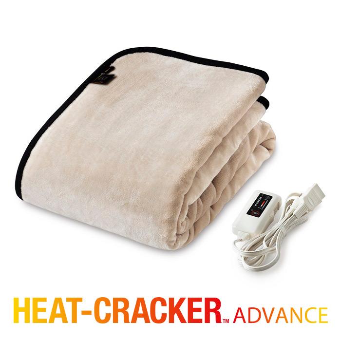 電気毛布 ヒートクラッカーアドバンス シングル 電磁波カット タイマー付き 掛け敷き兼用 洗える 掛け毛布 電気 暖かい フランネル 毛布 送料無料