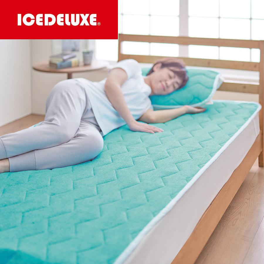 【SALE/40%OFF】冷感寝具 アイスデラックス 持続冷感 敷きパッド セミダブル ひんやり 冷たい パイル 夏 送料無料
