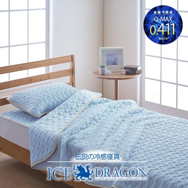 ディーブレス 快眠博士 冷感寝具 冷感枕パッド ICE DRAGON アイスドラゴン 冷感 枕パッド ひんやり 枕カバー 冷たい