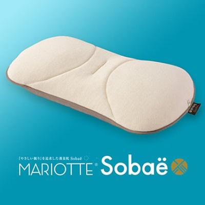 そばがら枕 マリオット ソバエ 洗える 日本製 蕎麦殻 かため 低め mariotte 横向き オーガニックコットン 送料無料