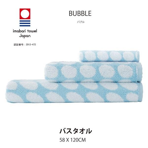バスタオル BUBBLE 4枚セット 今治 水玉 かわいい おしゃれ ギフト お中元 お歳暮 日本製 綿100 ジャガード織 オリム 送料無料
