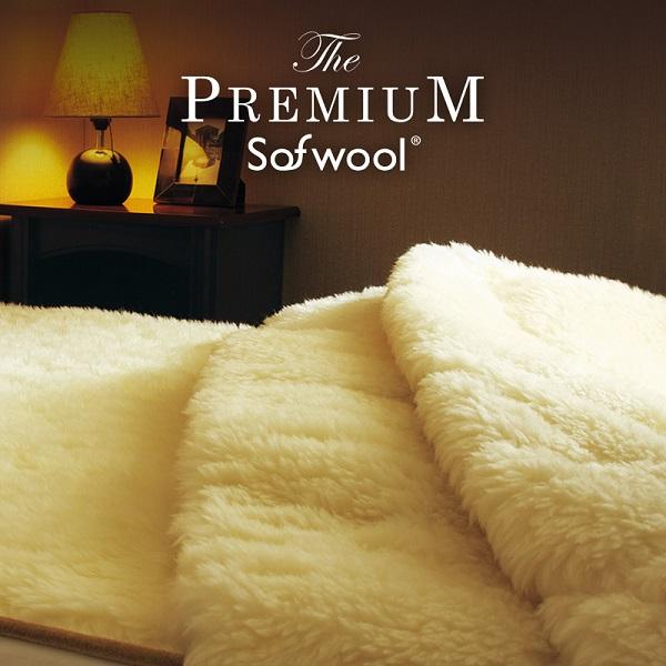 ウール毛布 Sofwool(ソフゥール) シングル 洗える 敷き毛布 日本製 メリノウール100 暖かい 羊毛 毛布 送料無料