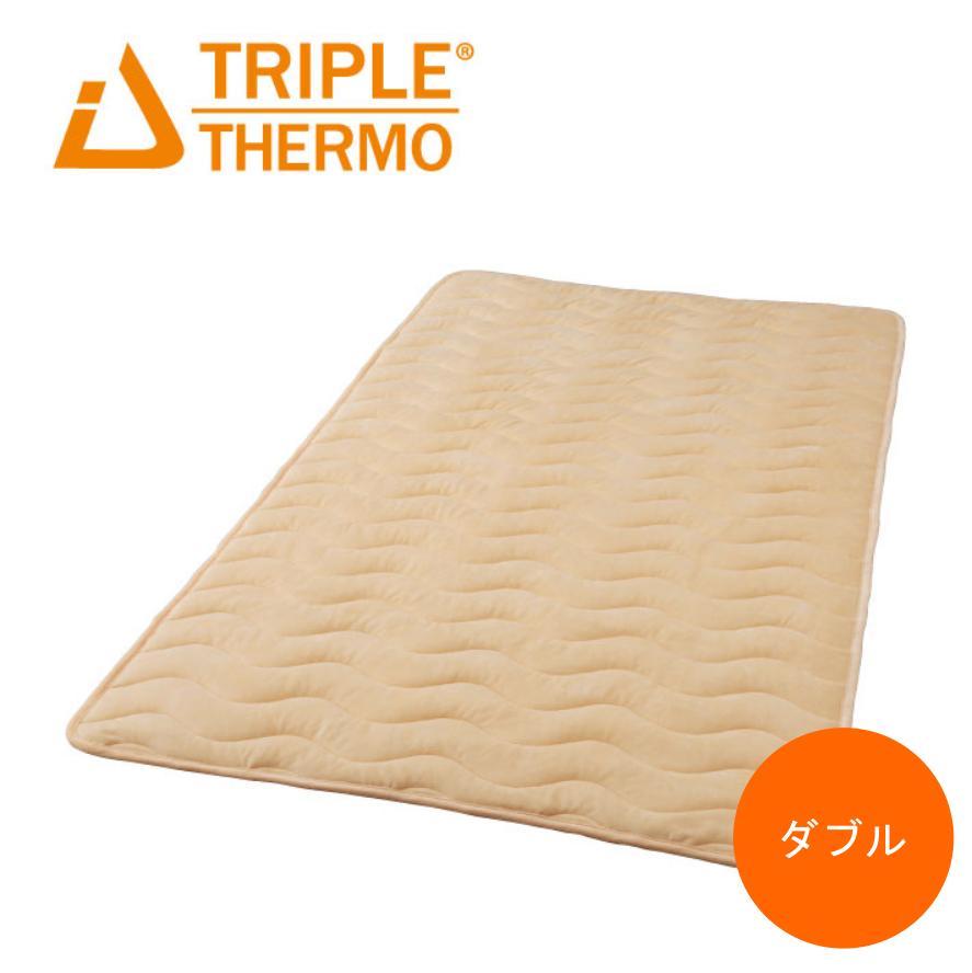 暖かい 敷きパッド トリプルサーモ3 ダブル 吸湿発熱 敷きパッド あったか 日本製 綿 洗える 吸汗速乾 オレンジ