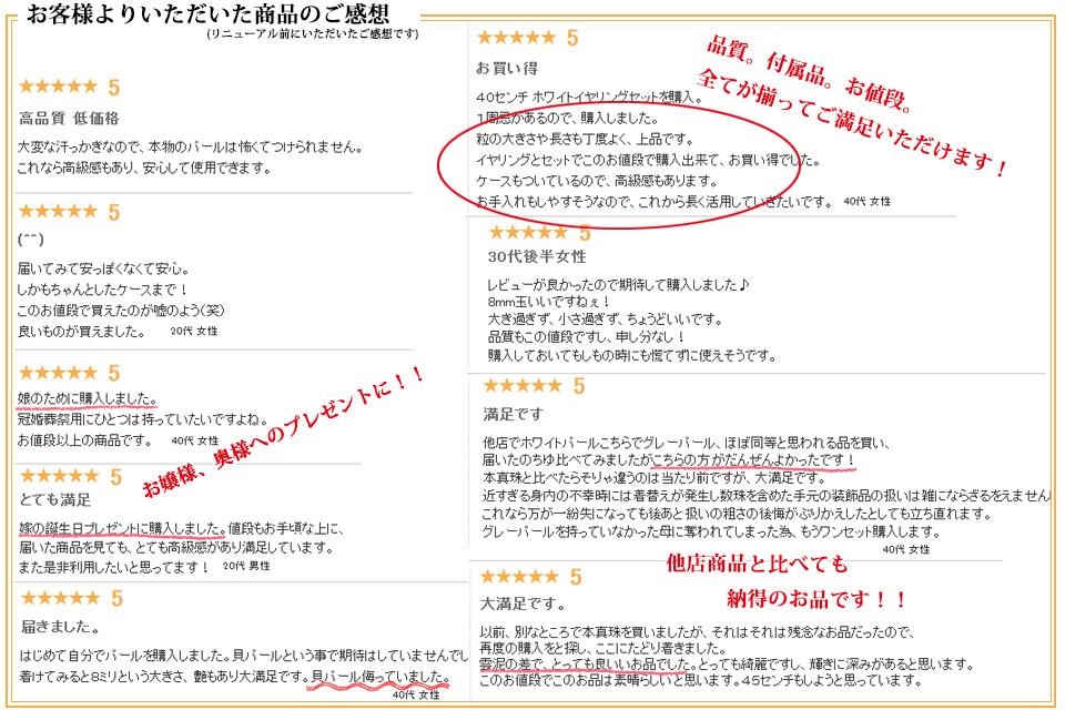 在日本日本 8 毫米珍珠貝殼珍珠項鍊設置選舉研究主任與年斧 (穿孔或耳環或耳剪輯) 禮儀入口畢業婚禮正式歌舞伎町 Akoya 天生就殼核這殼珍珠項鍊表面盧斯普瑞瑪魯斯