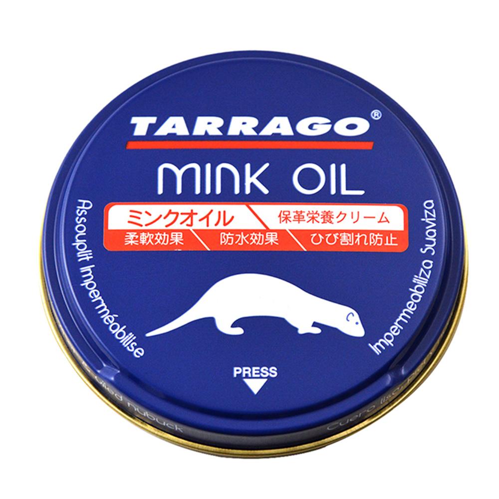 タラゴ ミンクオイル