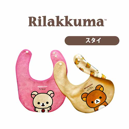 リラックマ Rilakkuma スタイ 今治 超歓迎された 日本製 両面プリント 公式サイト