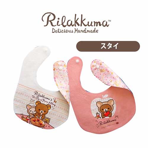 リラックマ Rilakkuma スタイ ハッピーナチュラルタイム 日本製 両面プリント 今治 新着 結婚祝い