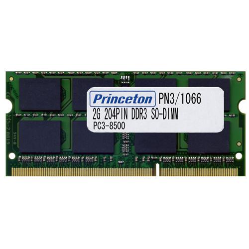 プリンストン 増設メモリ 4GB DDR3 PC3-8500 204pin CL7 SO-DIMM PDN3/1066-4G ノート・スリムデスクPC向け DOSV/Win対応