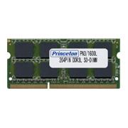 プリンストン 増設メモリ 8GB DDR3L PC3L-12800 204pin CL11 SO-DIMM PDN3/1600L-8G ノート・スリムデスクPC向け DOSV/Win対応