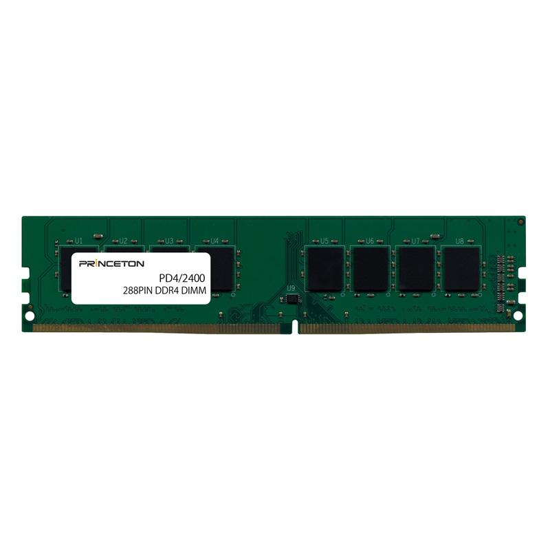 【全品ポイント2倍!】プリンストン 増設メモリ 8GB DDR4 2400MHz PC4-19200 CL17 288pin DIMM PDD4/2400-8G デスクトップPC向け DOSV/Win対応 クリスマスプレゼント