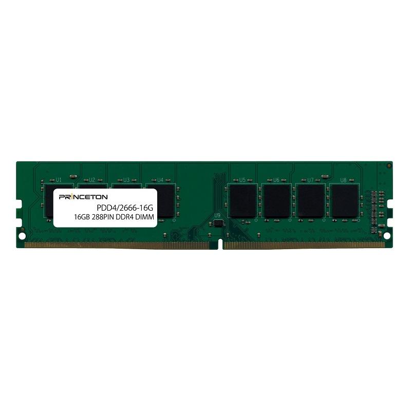 プリンストン 増設メモリ 16GB DDR4 2666MHz PC4-21300 CL19 288pin DIMM PDD4/2666-16G デスクトップPC向け DOSV/Win対応