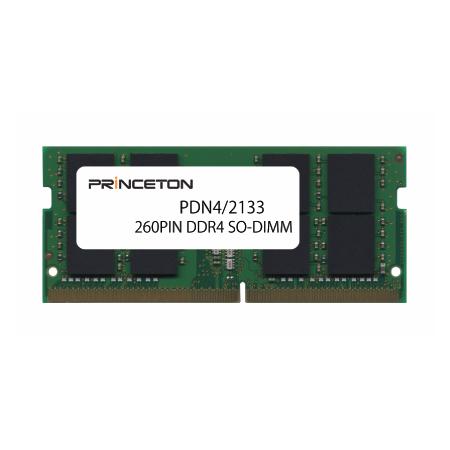 【全品ポイント2倍!】プリンストン 増設メモリ 4GB DDR4 2133MHz PC4-17000 260pin CL15 SO-DIMM PDN4/2133-4G ノート・スリムデスクPC向け DOSV/Win対応
