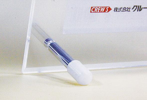 【メーカー直販品】 クルーズ  アクリルフレーム ビスタイプ B5サイズ(CRK791325)【フォトフレーム カード立て メニュースタンド 写真立て プラスチック製フレーム】