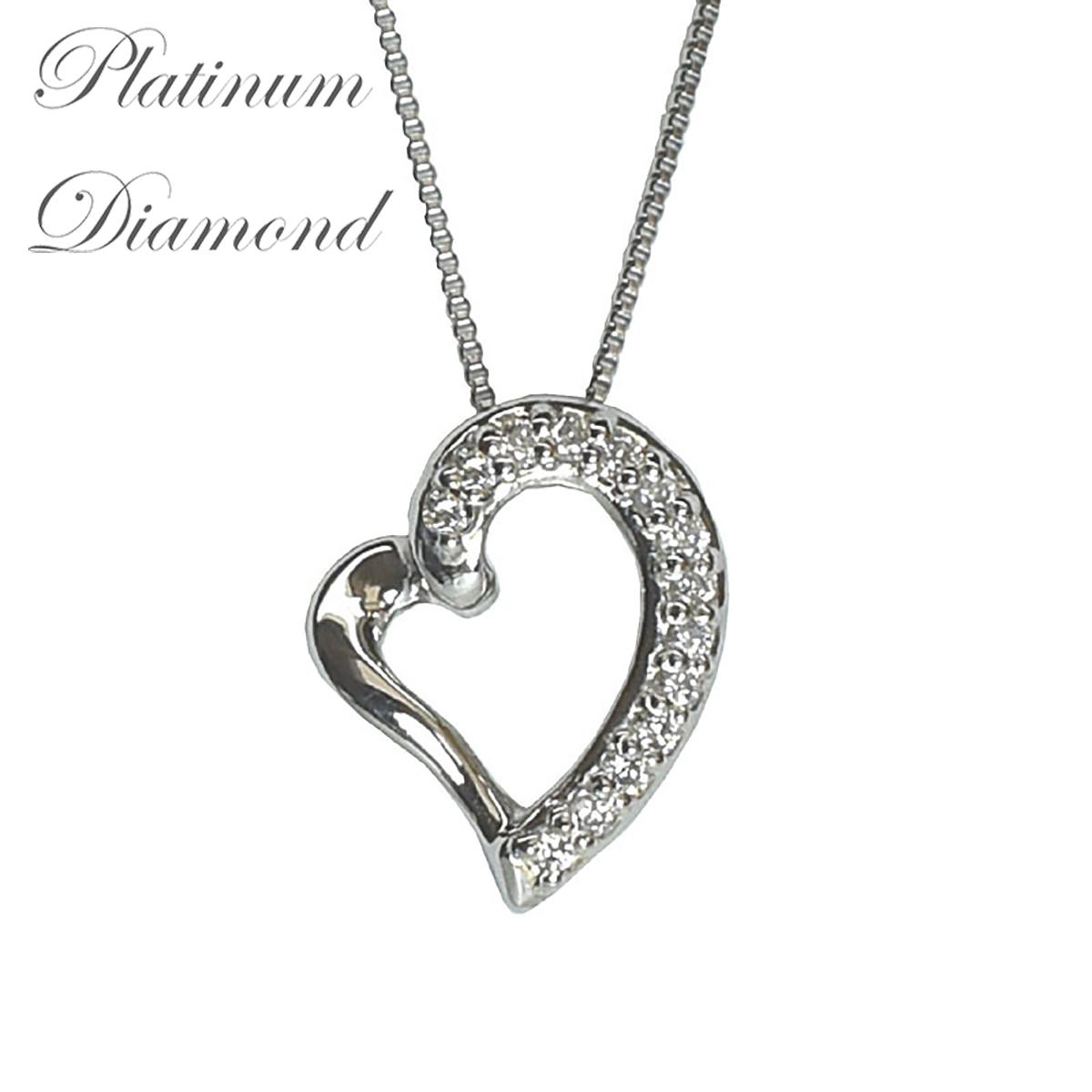 【ネックレス ダイヤネックレス ダイヤ ダイヤモンド プラチナダイヤ ジュエリー PT PT. 0.07ct ハートモチーフ 記念日 誕生日 プレゼント 可愛い かわいい 母の日】