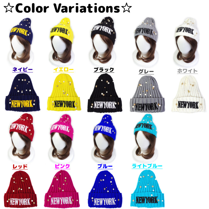 ... studded NewYork logo colorful knit caps (embroidered wool hat ...