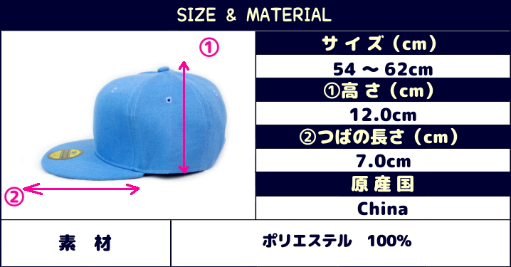 870721417aa  Disabled  ☆ colorful plain flat Cap ☆ HIPHOP Cap girl boy infant ladies  men s event presentation dance adult team plain Member color by color-color  ...